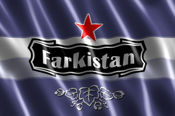 farkflagwavy2.jpg